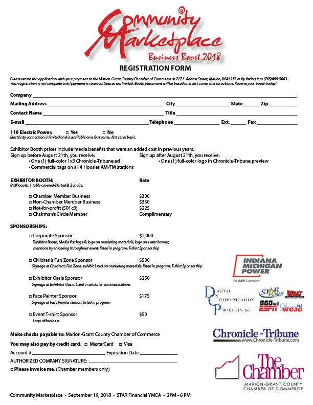 Registration_Form_2018