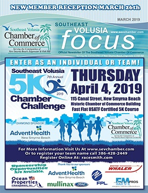 March 2019 SEV Chamber Newsletter