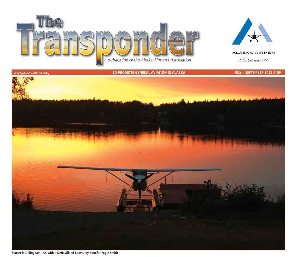 New Transponder Cover