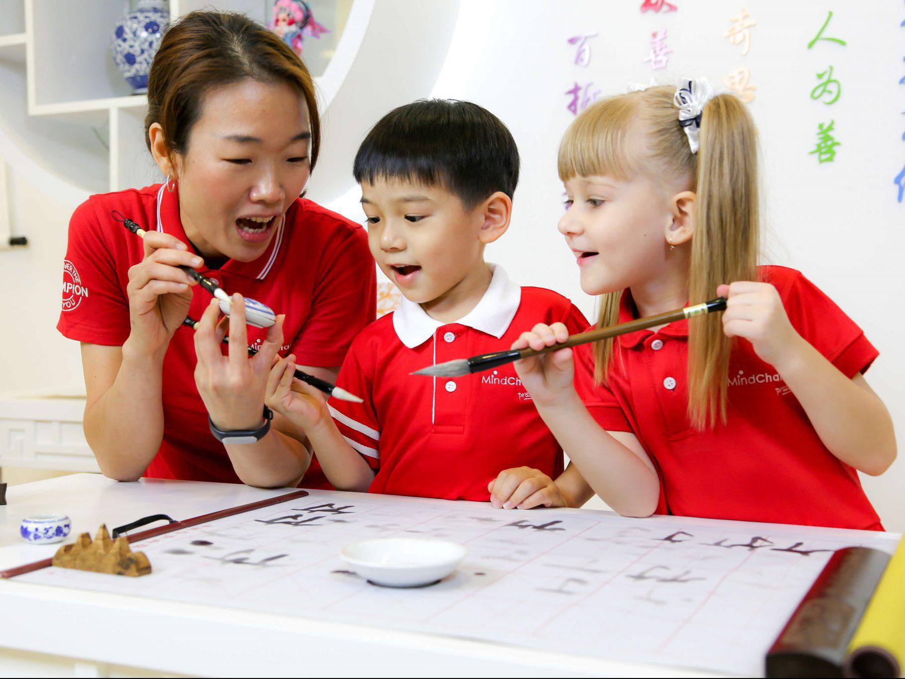 Mei Jie Madnarin Preschool Novato Chamber New member Novato