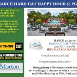 March 2019 Hard Hat Happy Hour