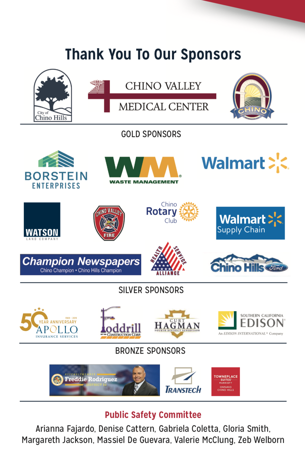 2019 Salute to Public Safety Sponsors