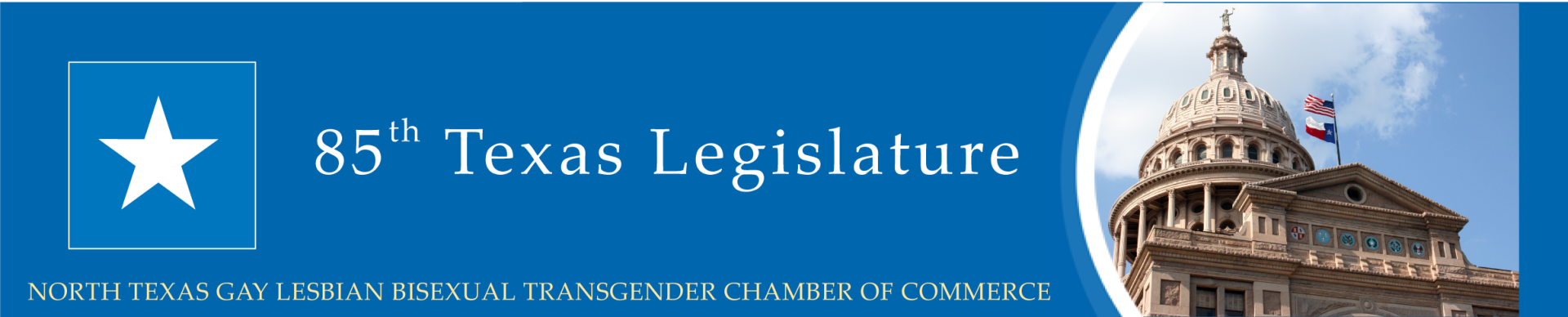 2017-02-85th-Legislature-01-w1920