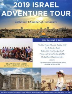 2019_Israel_Adventure_Flyer_copy_375x485