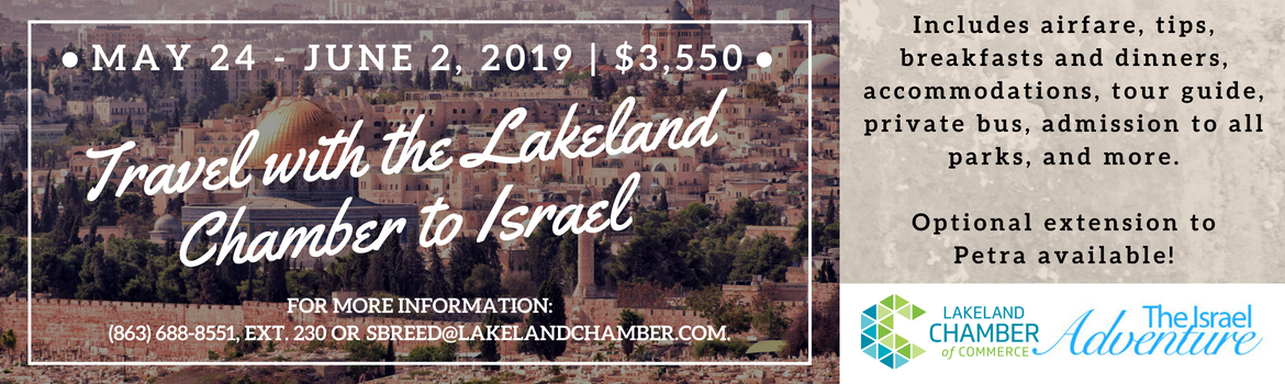 Travel with the Chamber to Israel